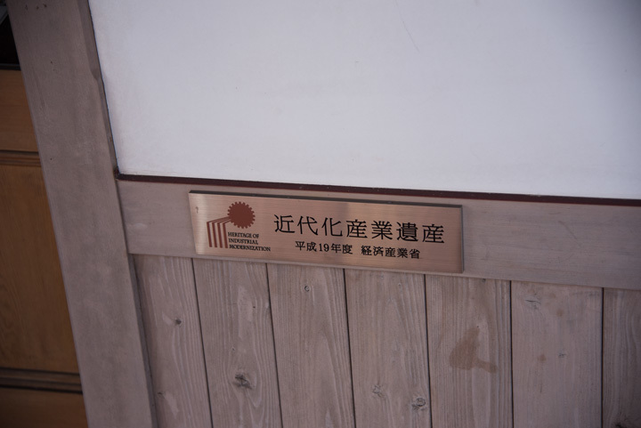Yokok17a3.jpg