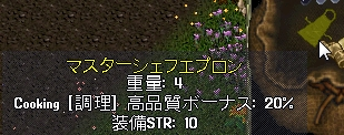 WS003961.jpg