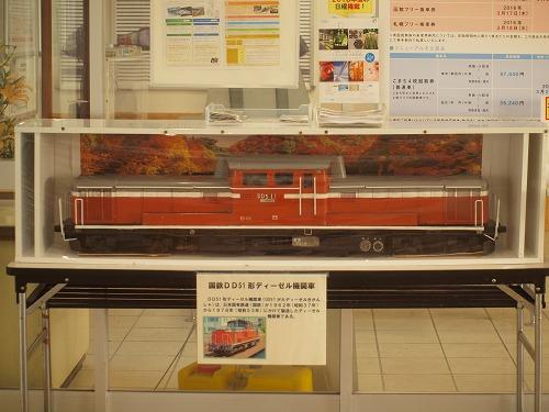 P3059064.jpg