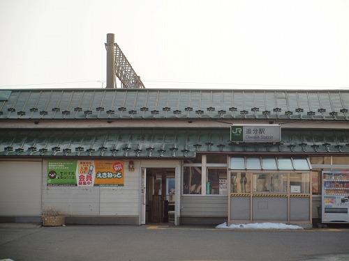 P3059081.jpg