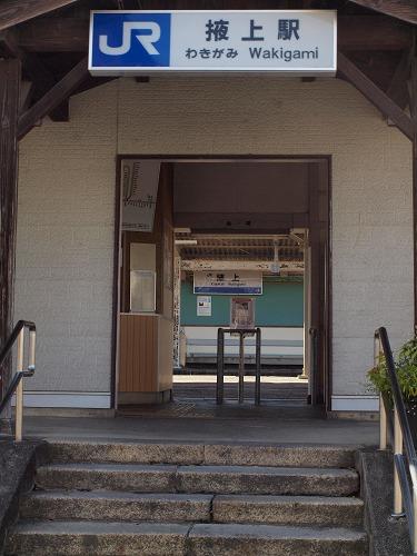 懐かしい風景を求めて 2015.11 掖上駅の木造駅舎