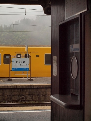 PC245555.jpg