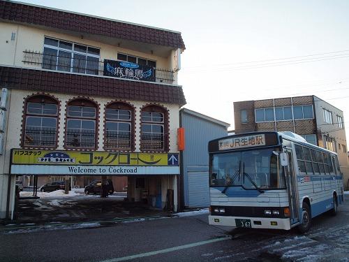 PC272081.jpg