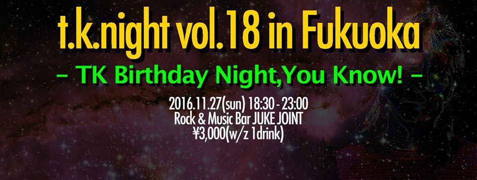 福岡t.k.night表