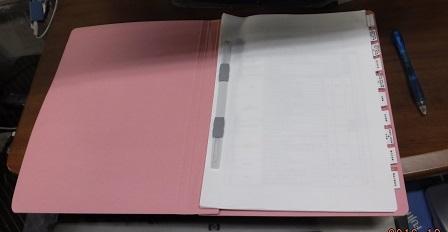 1省エネ補助金ファイル4