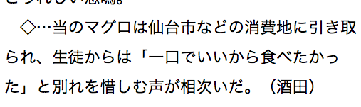 スクリーンショット(2016-11-20 6.33.30)_2