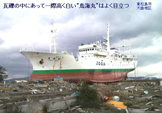 chokaimaru-1.jpg