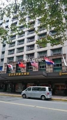 華国大飯店1