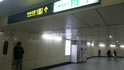 中山国小駅3