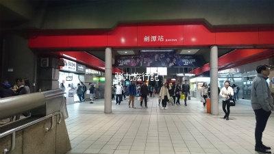 jiantan駅