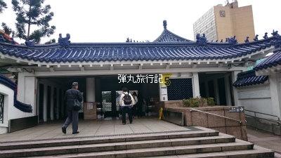 中正記念堂駅3