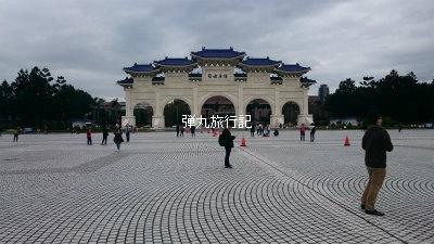 中正記念堂5