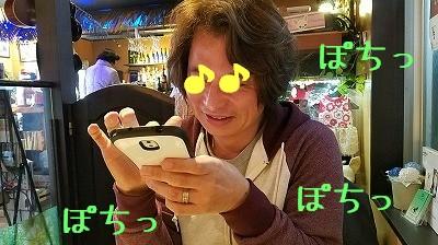2016_12_31_67.jpg