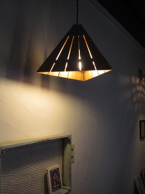 Delta Light 030