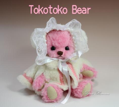 okotoko Bear