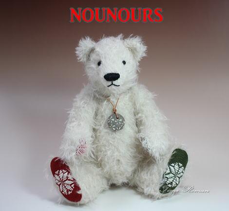 nounours_2017012413454675c.jpg