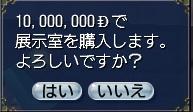 120716 214948