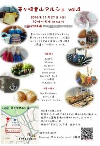 16-10-17-10-13-35-504_deco_20161116184123c44.jpg