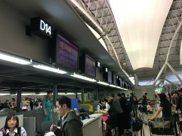 2016-12 Bangkok (2)