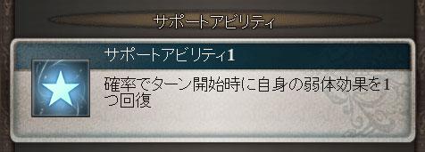 2016-10-26-(12).jpg