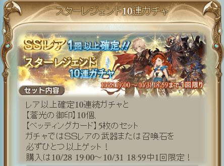 2016-10-29-(1).jpg