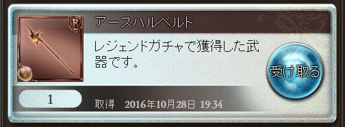 2016-10-29.jpg