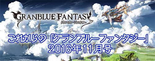 2016-11-02-(12).jpg