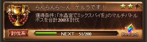 2016-11-09-(1).jpg
