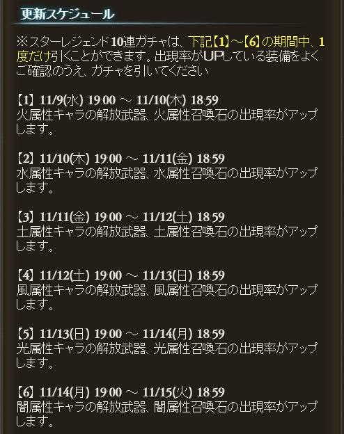 2016-11-09-(26).jpg