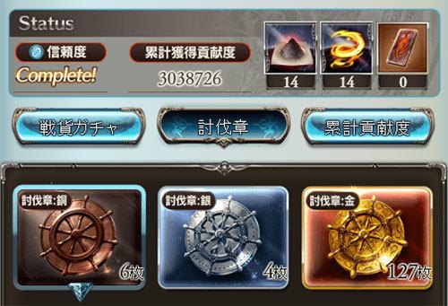 2016-11-09-(4).jpg