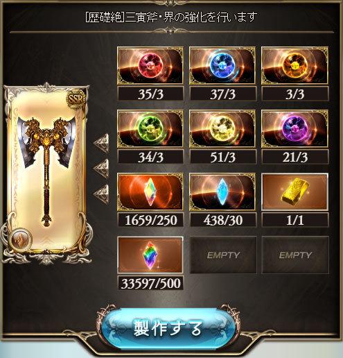 2016-11-10-(9).jpg
