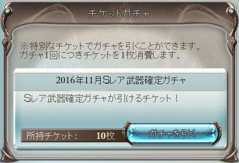 2016-11-11.jpg