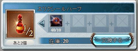 2016-11-22-(1).jpg
