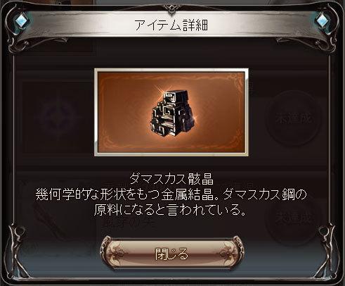 2016-11-30-(18).jpg