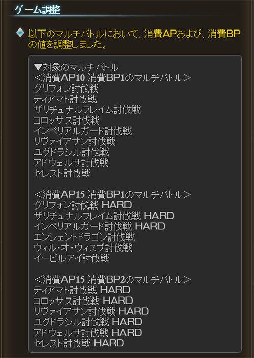 2016-11-30-(3).jpg