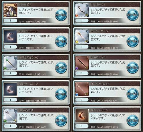 2016-12-01-(2).jpg