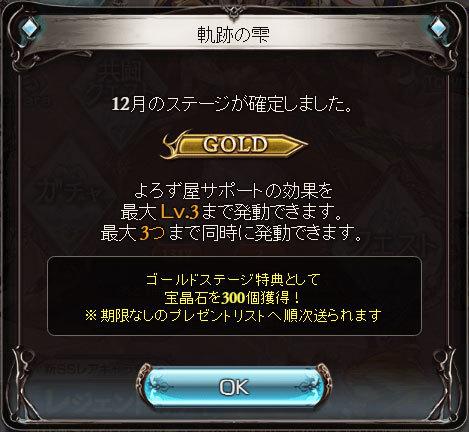 2016-12-01.jpg