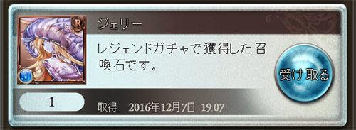 2016-12-07-(6).jpg