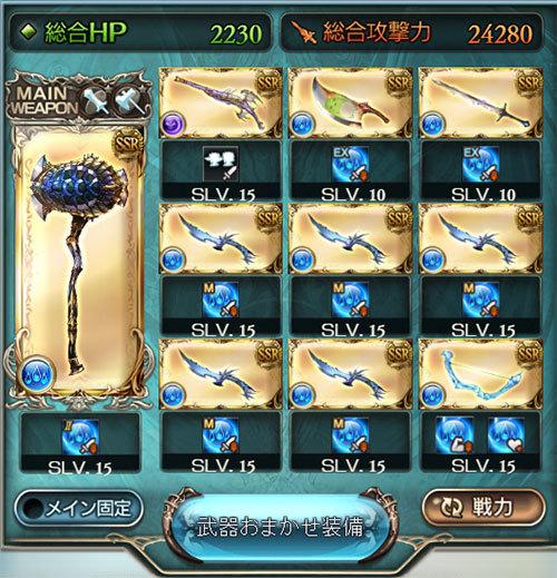 2016-12-08-(26).jpg
