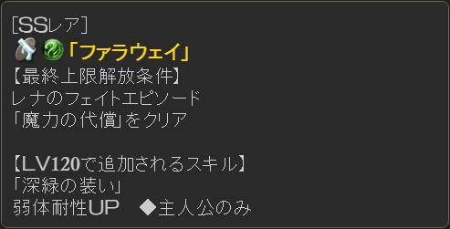 2016-12-09-(12).jpg