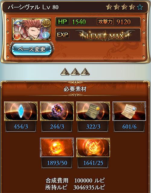 2016-12-09-(15).jpg