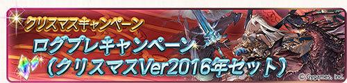 2016-12-16-(14).jpg