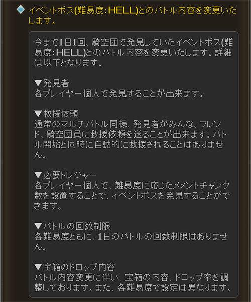 2016-12-16-(5).jpg