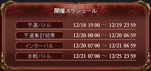 2016-12-16-(8).jpg