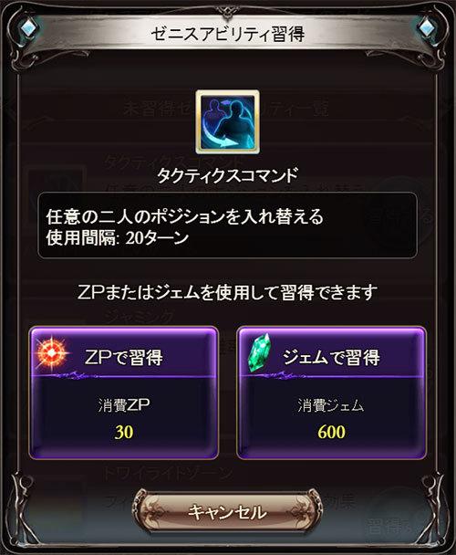 2016-12-20-(10).jpg