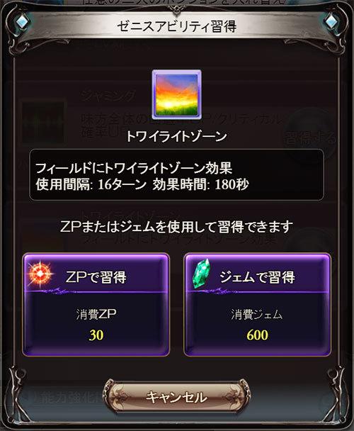 2016-12-20-(12).jpg