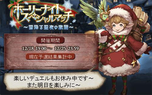 2016-12-20.jpg