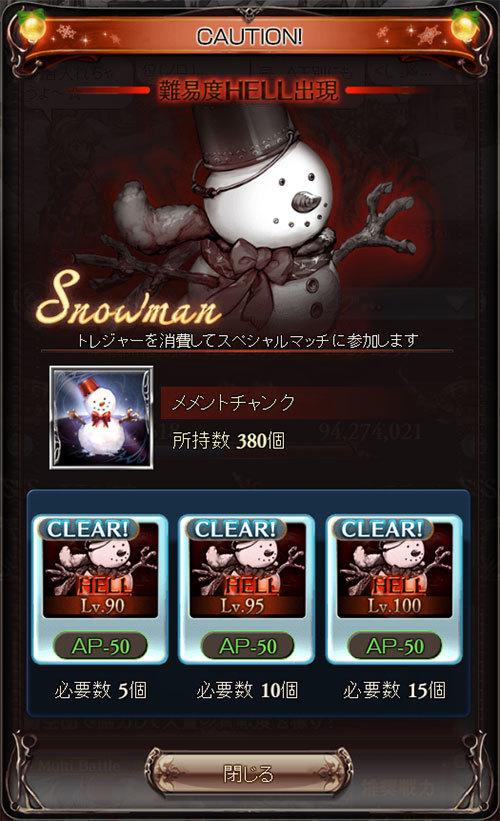 2016-12-23-(2).jpg