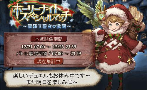 2016-12-26-(4).jpg