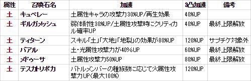 2016-11-09 (18)
